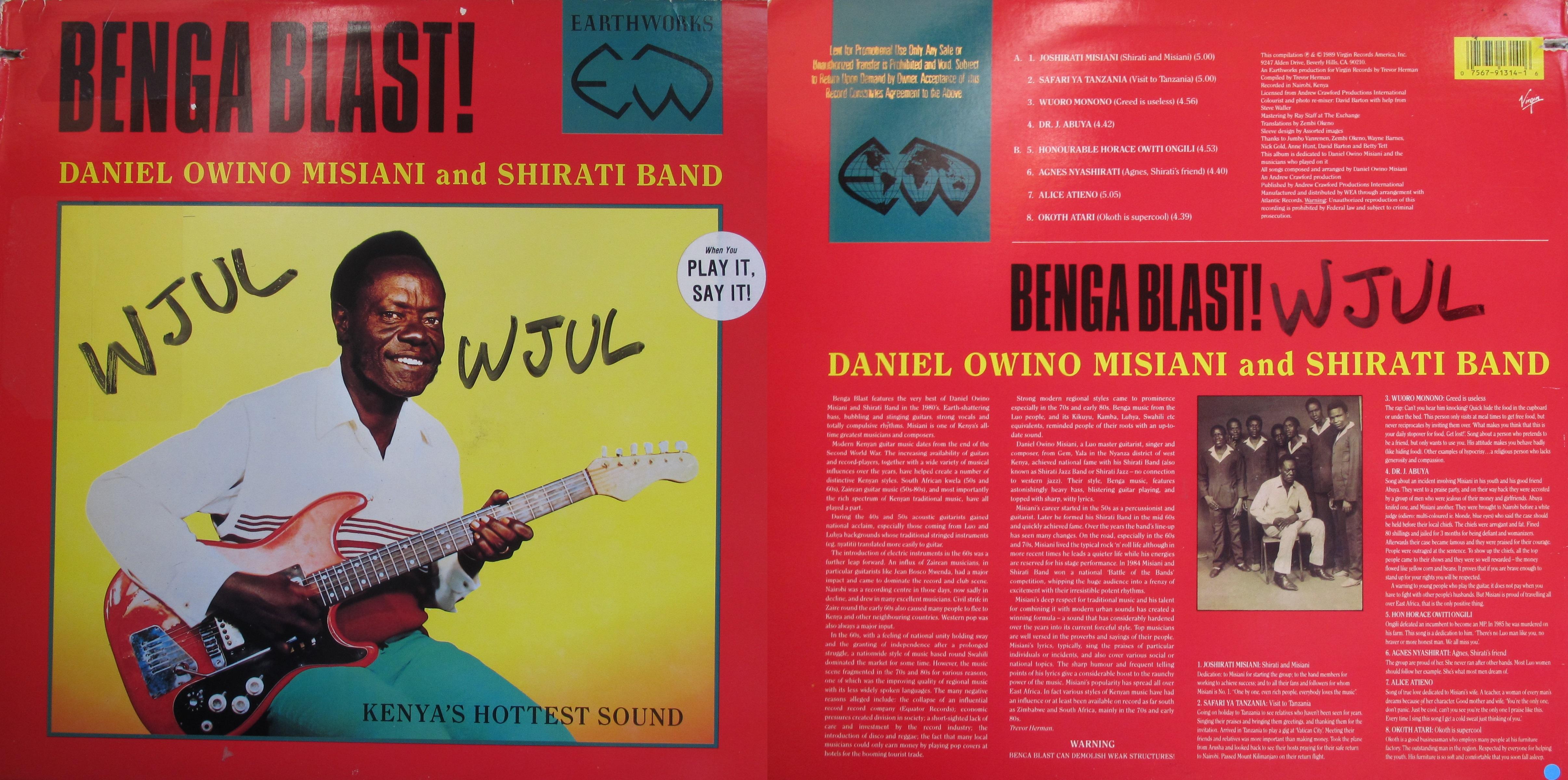 Daniel Owino Misiani and Shirati Band – My Dad's Albums