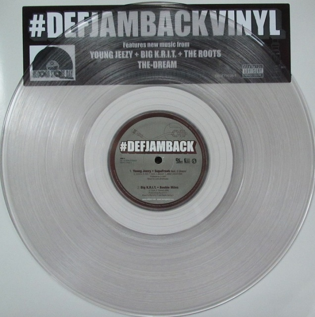 DefJamBackClear